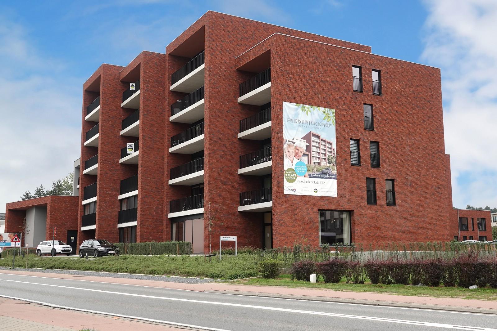 Frederickxhof gebouw 03